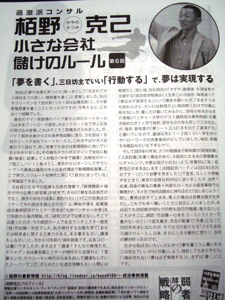 200903広島ラック