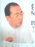 20090815_3