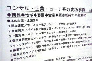 20110605_1
