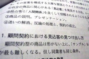20110605_2
