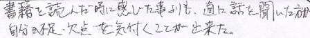 20120701_4