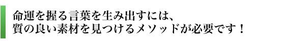 20120709_11